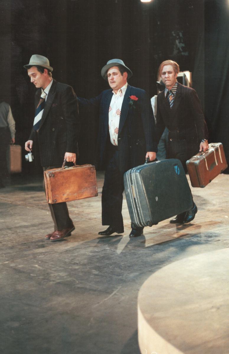 צילום: פסי גירש, באדיבות ארכיון תאטרון הבימה